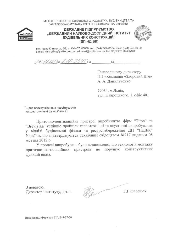lyst_konstuktyv-744x1024