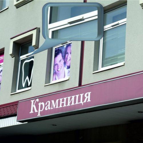 Офісний центр, м. Львів, в. Петлюри